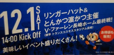 2-濱かつDSC06815