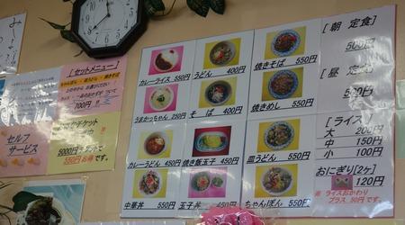 7-大村市みしま食堂DSC03589