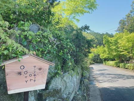 大村市東野岳町 OSOTOYA オソトヤIMG_2848
