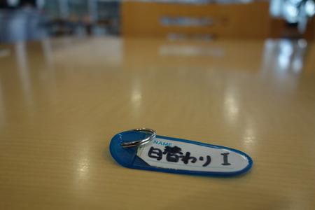 6-レストランながえDSC03814