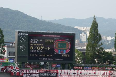 22−岡山DSC00978