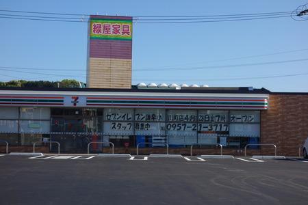 3−セブンイレブン諫早小川町店DSC08219