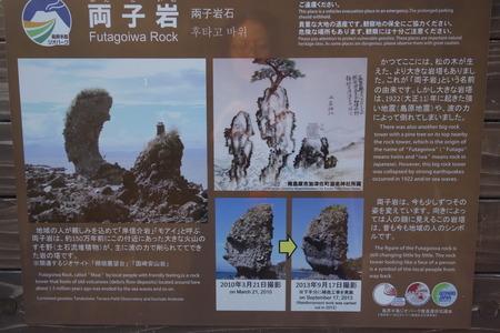 13-両子岩DSC03035