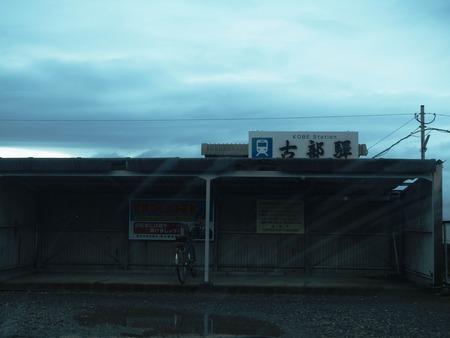 2-雲仙市瑞穂町 ぽっぽや茶葉P3284712