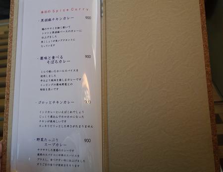 13-アパートメントDSC07859