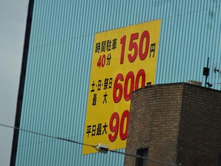 30-さくら坂駐車場DSC09607