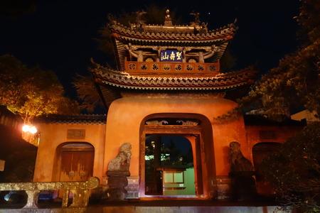 19−長崎ランタンフェスティバル 崇福寺DSC06007