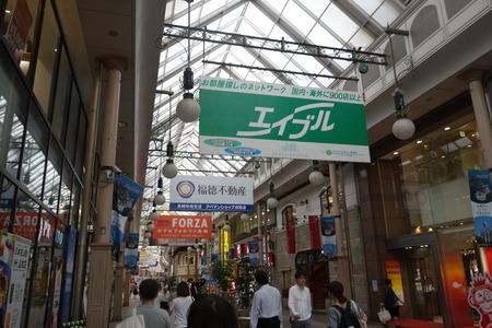 3-長崎市浜町アーケードDSC09279