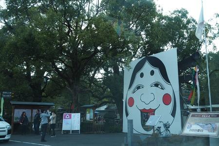 2-諫早神社P2011782