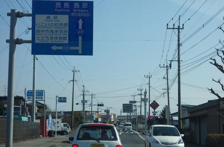 1-いこいの村長崎DSC04159