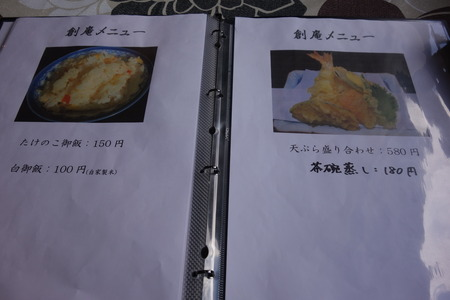 11−創庵DSC09882