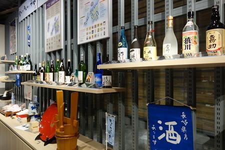 10−長崎の酒DSC00502