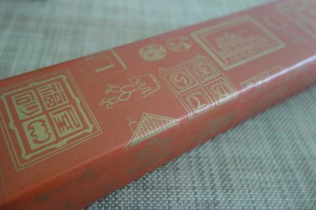 1-福砂屋DSC09656