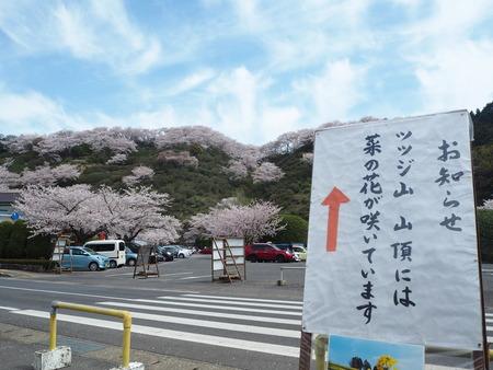 26-20-佐賀県 祐徳稲荷神社 肥前浜宿 酒まつりP3274572