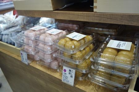 11−シャトレーゼ諌早泉町店DSC05610