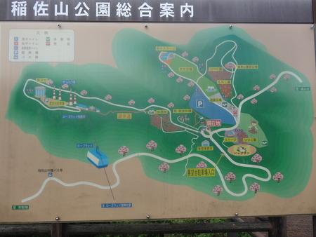 12−稲佐山DSC00001