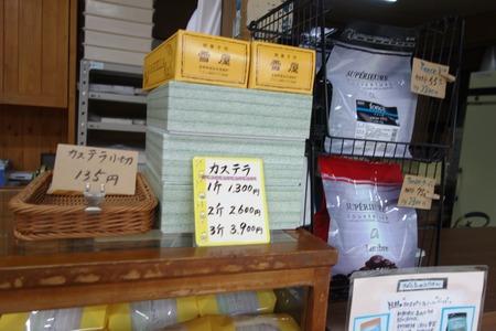 4-雪屋菓子舗DSC03912