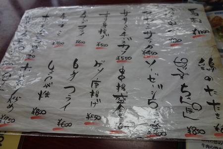 8-萬楽DSC01097