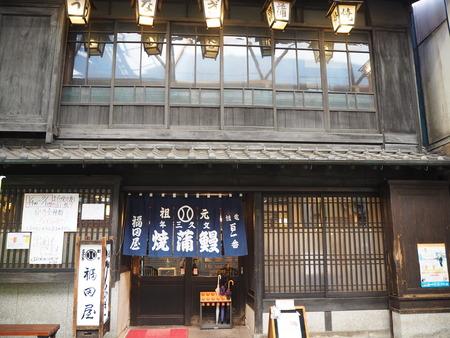 福田屋 うなぎP1151264