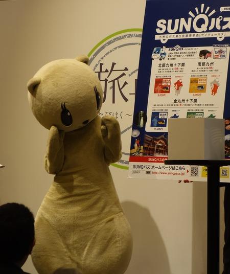 1-nimoca キャラクターDSC08395