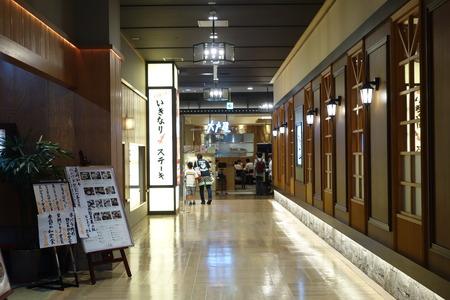 3-いきなりステーキDSC09928