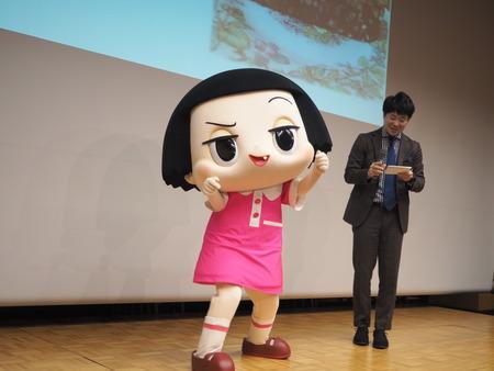 26-長崎県美術館 文化庁メディア芸術祭 長崎展チコちゃんP1120899