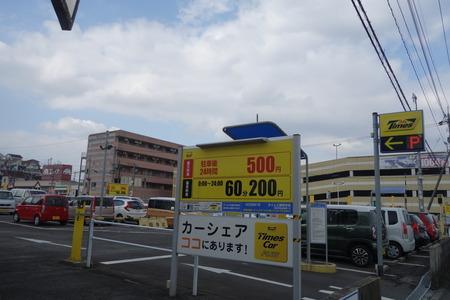 7-DSC00766