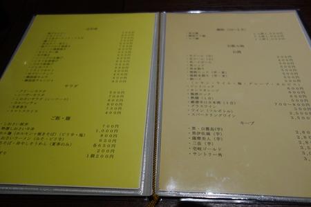4-しおさいDSC09674