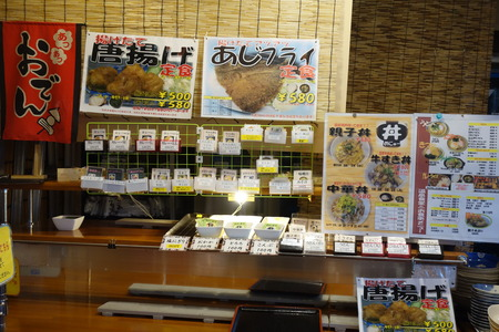 18-道ノ尾温泉DSC03119 (9)