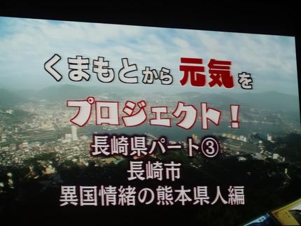 28-くまモンDSC01818