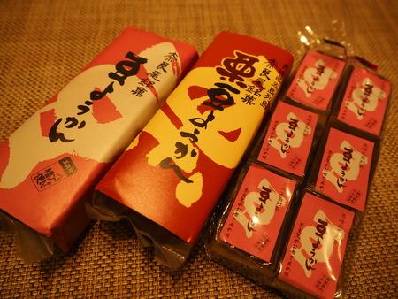 4-奈良尾 豆ようかんPB211241