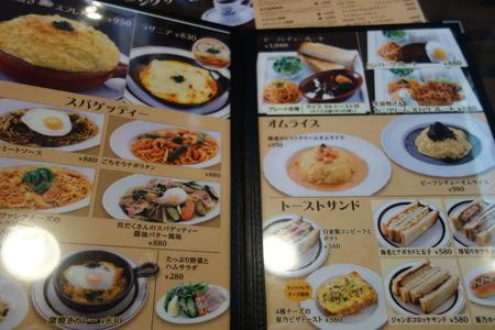 9-星乃珈琲店 大村市DSC01966