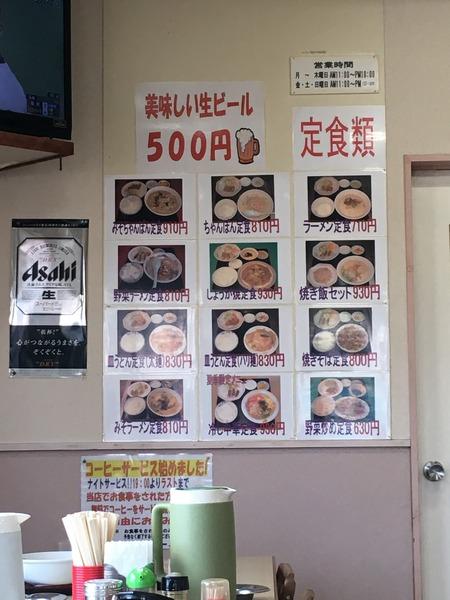 7-大村市 パールちゃん
