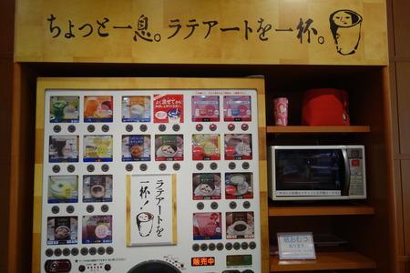5-よーじやカフェDSC00616