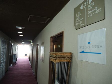 7-雲仙市小浜町 海の見える小さな整体室P6231097