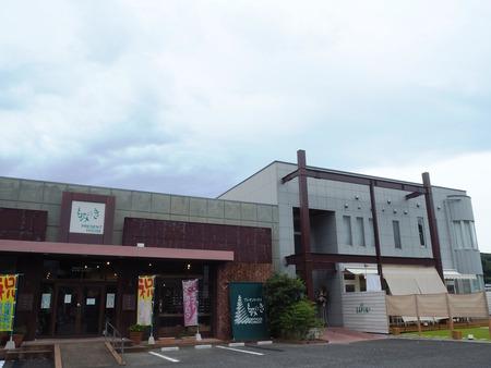 6-諌早市川床町 SAPIN サパンP9067919