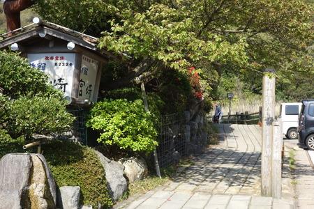 5−宮崎旅館DSC00346