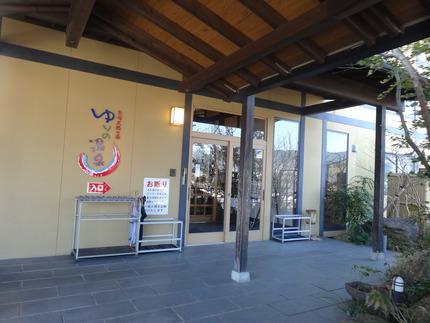 6-ゆりの温泉DSC00162