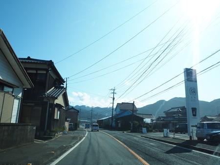 4-雲仙市千々石町 沖田製菓舗P1231125