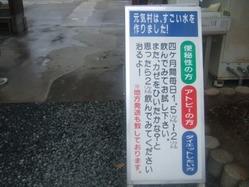 ge-6DSCF0899