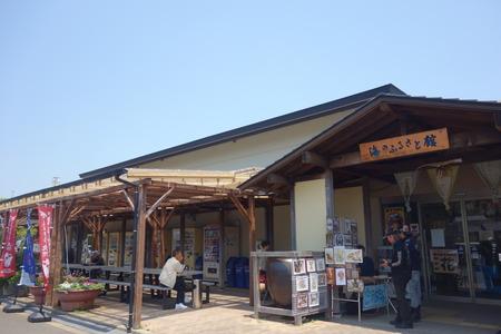 1-松浦海のふるさと館DSC02149