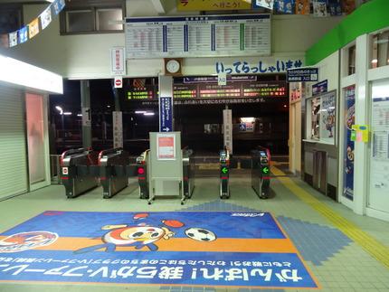 2−諫早駅DSC09243