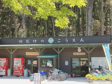 大村市東野岳町 OSOTOYA オソトヤIMG_2868