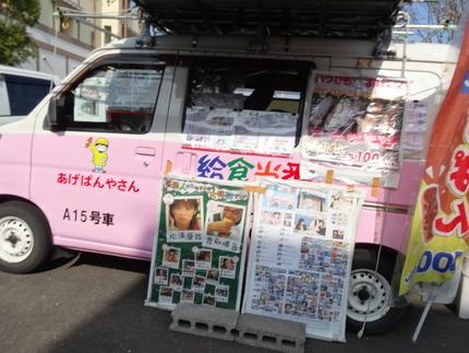 8-給食当番DSC07991