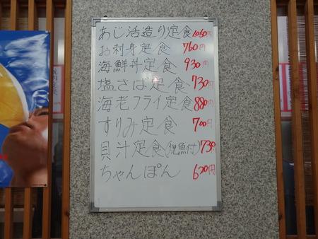 10-もったいない食堂DSC00114