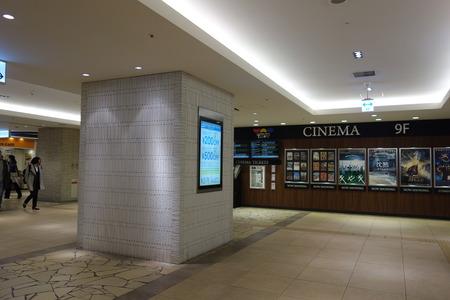 3-博多駅TOKIO DSC09674