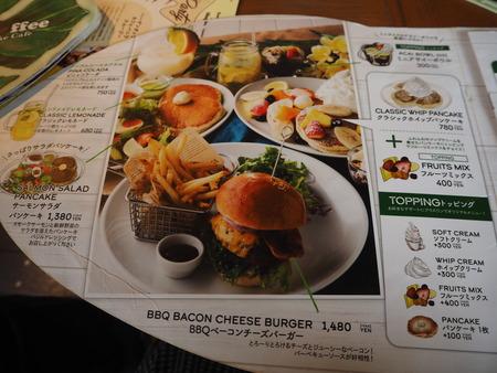 9-コナズ珈琲 那珂川店P9159493