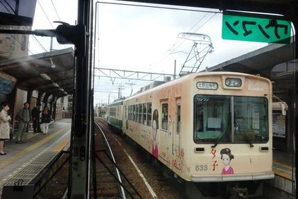 4-嵐電DSC05760
