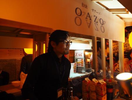 18-NCC 長崎文化横丁 屋台村 OAZOP2210045