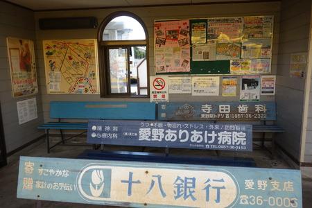 6-愛野駅DSC00342
